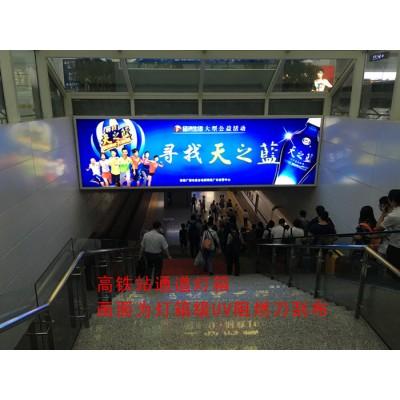 地铁站灯箱画面