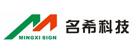 吴江市名希标识科技有限公司合肥分公司