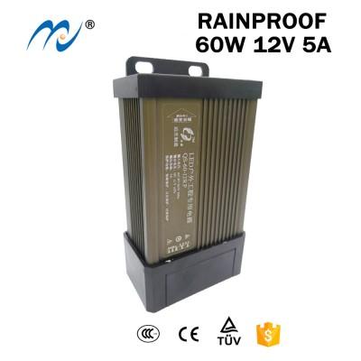 60W12VLED亮化防雨电源