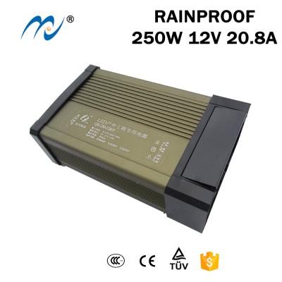 250W12VLED亮化防雨电源
