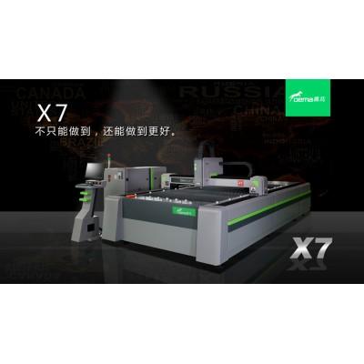 得马工业光纤切割机-X7