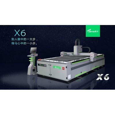 得马重型光纤切割机-X6