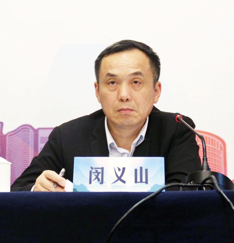安徽省市场监督管理局副局长闵义山