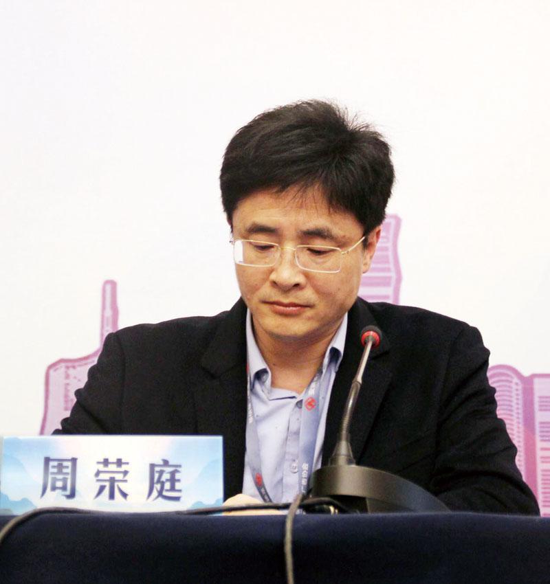 中国科技大学教授周荣庭