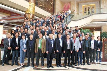 安徽省广告学术委员会成立大会正式召开