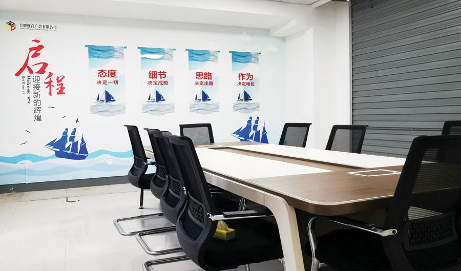 访合肥度高广告有限公司总经理汪东生