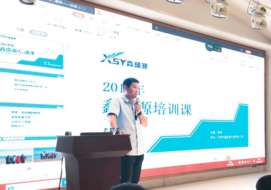 鑫盛源光电助力安徽广告标识行业发展