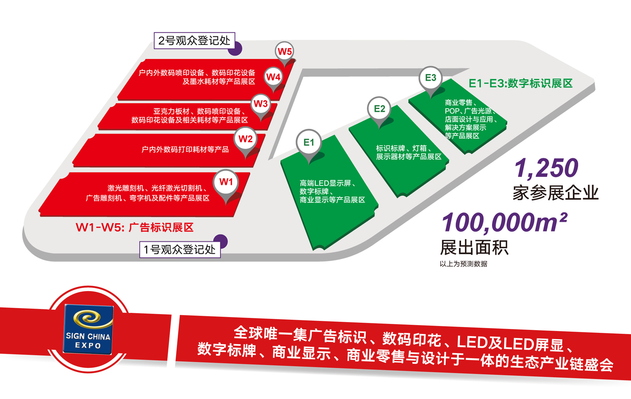 上海平面图-1
