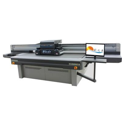 东川平板H1600 高精度UV平板宽幅打印机