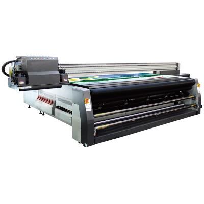 东川FRT3225高精度板卷一体宽福数码喷绘机