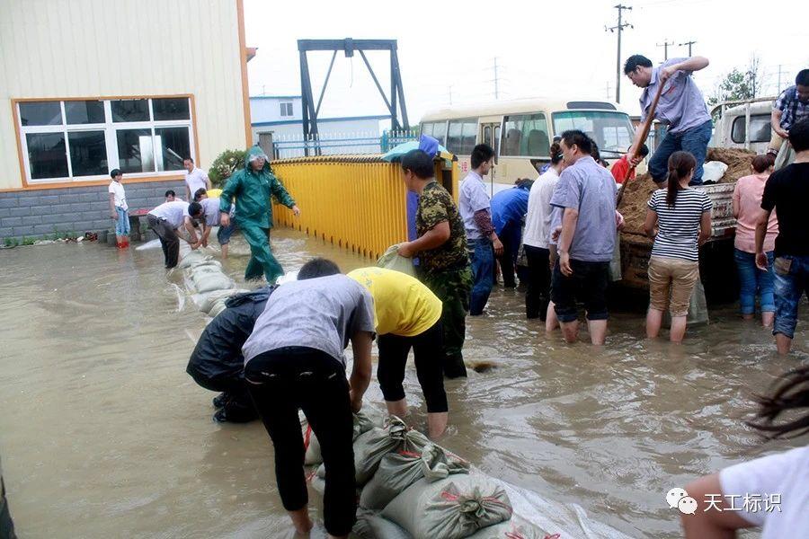 青年工业园洪涝现场照片