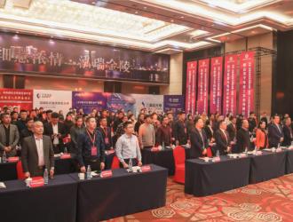 安徽省标识行业协会第二届第一次会员代表大会暨2021新春晚会圆满成功