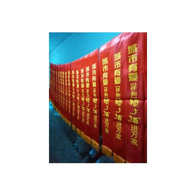 安徽专业条幅旗帜加工制作厂