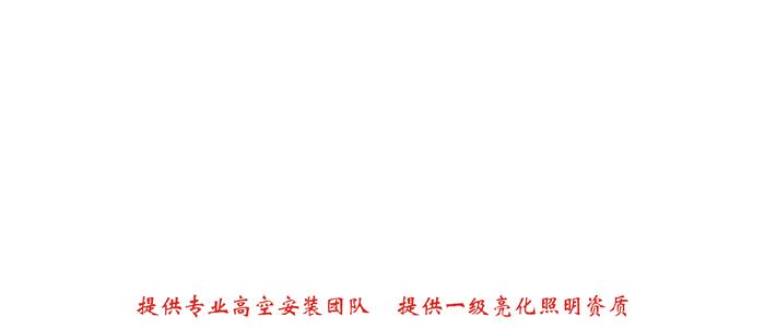 安徽广告网