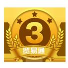 VIP第2年:3级